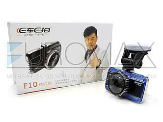 Видеорегистратор DVR-F10