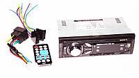 Автомагнитола сони Sony 6307BT Bluetooth+USB+SD+AUX, фото 5