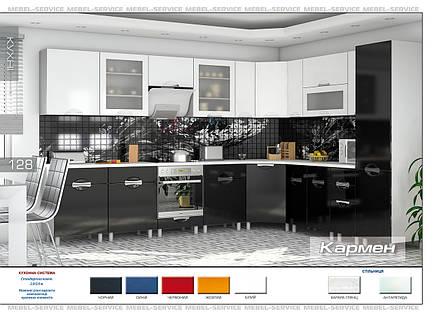 Кухня Мебель-Сервис «Кармэн», фото 2