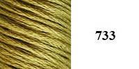 Шелковое мулине 733 Sunny Silk (Южная Корея)