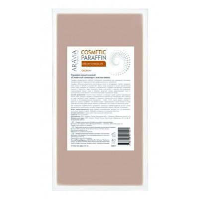 Парафин косметический Aravia Professional Creamy Chocolate 500 г