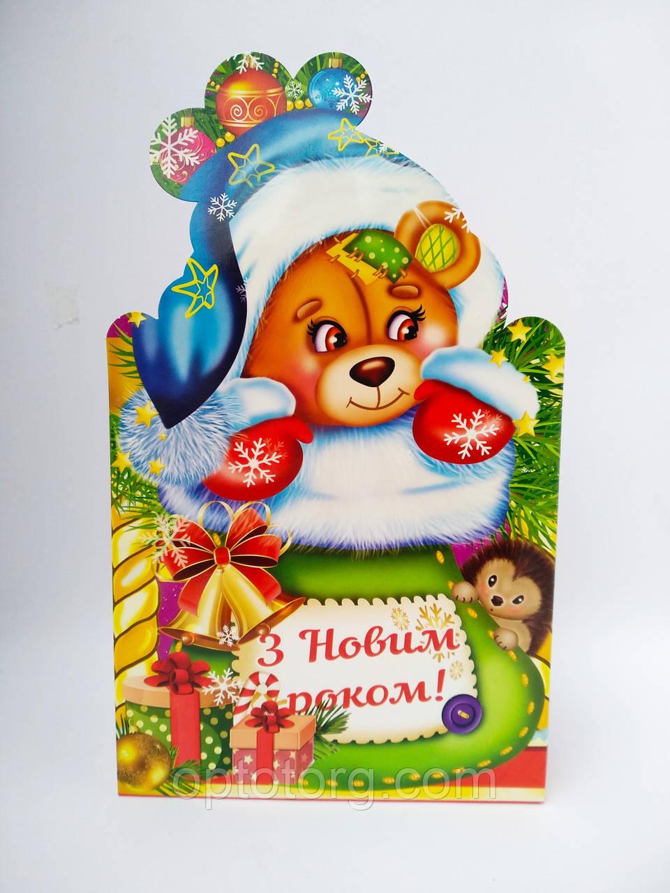 Упаковка для конфет Новый год 500-600 грамм