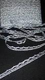 Красивая серебристая тесьма, ширина 1,5 см., длина 3 м., 25 гр., фото 5