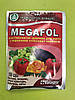 Удобрение Мегафол (биостимулятор для роста и преодоления стрессовых факторов ) 25 мл ТМ  Valagro