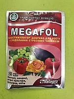 Удобрение Мегафол (биостимулятор для роста и преодоления стрессовых факторов ) 25 мл ТМ  Valagro , фото 1