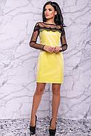 Нарядное женское платье с кружевом жёлтое атласное короткое праздничное вечернее