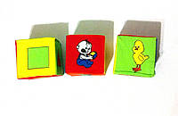 Кубики мягкие 3 шт.