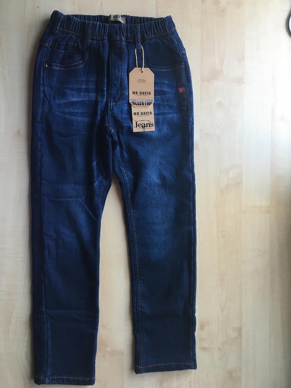 Утепленные джинсы на мальчика MR. DAVID 85008