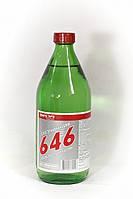 Р-646 БП (1л) ст (0,82кг) Химрезерв