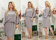 Платье женское нарядное  в расцветках  3254, фото 1