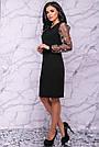Женское элегантное платье чёрное с вышивкой праздничное нарядное вечернее, фото 3