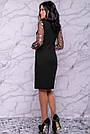 Женское элегантное платье чёрное с вышивкой праздничное нарядное вечернее, фото 4