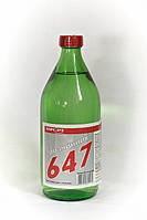 Р-647 БП (1л) ст (0,82кг) Химрезерв