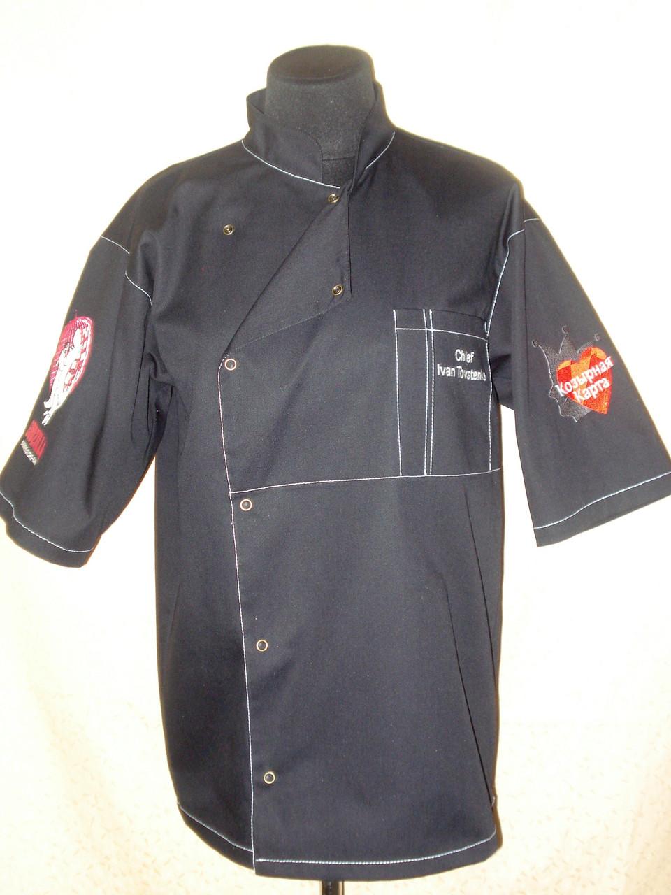 """Китель поварской черный мужской с коротким рукавом """"Шеф"""" Atteks - 00939"""