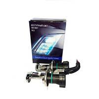 Galaxy Лампочки автомобильные би-ксеноновые H4, фото 1