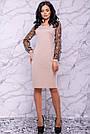 Жіноче елегантне плаття, р. 44,46,50, бежеве, з вишивкою, святкове, ошатне, вечірній, фото 3