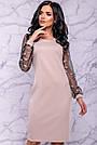 Жіноче елегантне плаття, р. 44,46,50, бежеве, з вишивкою, святкове, ошатне, вечірній, фото 4