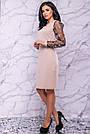 Жіноче елегантне плаття, р. 44,46,50, бежеве, з вишивкою, святкове, ошатне, вечірній, фото 5