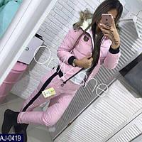Лыжный костюм AJ-0419 (S-M, M-L)