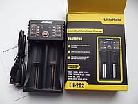 Зарядное устройство с функцией PowerBank LiitoKala Lii-202 - универсальное