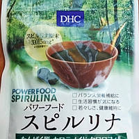 DHC Спирулина + Протеин, Очищение и оздоровление организма (курс на 20 дней) 180 капсул