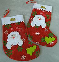 Новорічний носок з дідом Морозом 17,5*26 см Новогоднй носок с Дедом Морозом