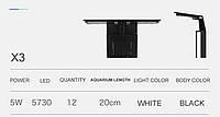 Светодиодный аквариумный LED светильник 5Вт 6500К ЛЭД Светодиоды 5730 лампа для нано NANO аквариума