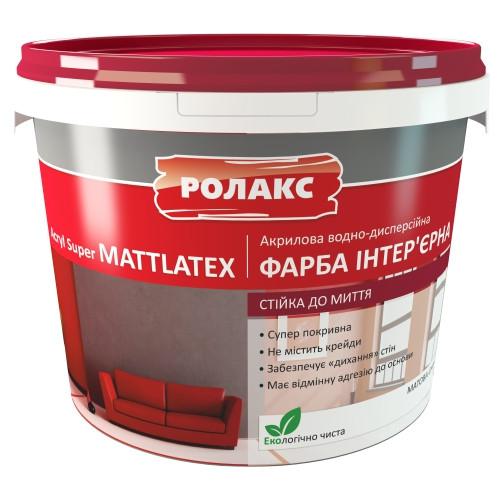 Краска интерьерная стойкая к мытью Acryl Super MATTLATEX 14кг Ролакс