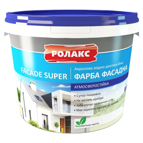 Краска фасадная атмосферостойкая Facade 7кг Ролакс