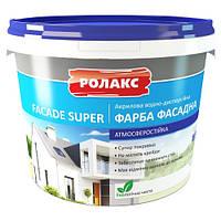 Краска фасадная атмосферостойкая Facade 14кг Ролакс