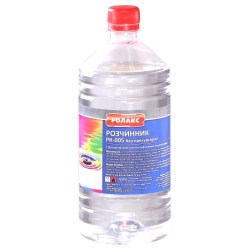 Растворитель РК-005 1л (эмаль ПФ, лак, лазурь) Ролакс
