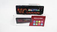 Автомагнитола 1DIN MP3-8506BT RGB/Bluetooth, фото 1