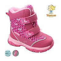 Детские зимнии термо-ботинки Том. М 28-29