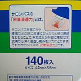 Знеболюючі і протизапальні пластирі Hisamitsu (в уп.140 шт) Японія, фото 3