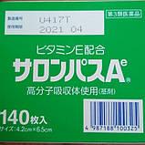 Обезболивающие и противовоспалительные пластыри Hisamitsu (в уп.140 шт) Япония, фото 2