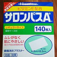Обезболивающие и противовоспалительные пластыри Hisamitsu (в уп.140 шт) Япония, фото 1