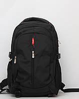 Мужской городской рюкзак с отделом для ноутбука
