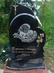 Памятник для младенца №214