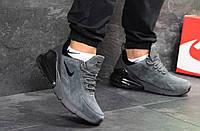 Мужские зимние кроссовки Nike Air Max 270 на меху молодежные хит удобные спортивные найк (серые), ТОП-реплика, фото 1
