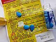 USA - препарат для потенции, фото 3