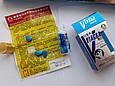 USA - препарат для потенции, фото 4