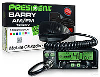 Радиостанция CB PRESIDENT Barry ASC
