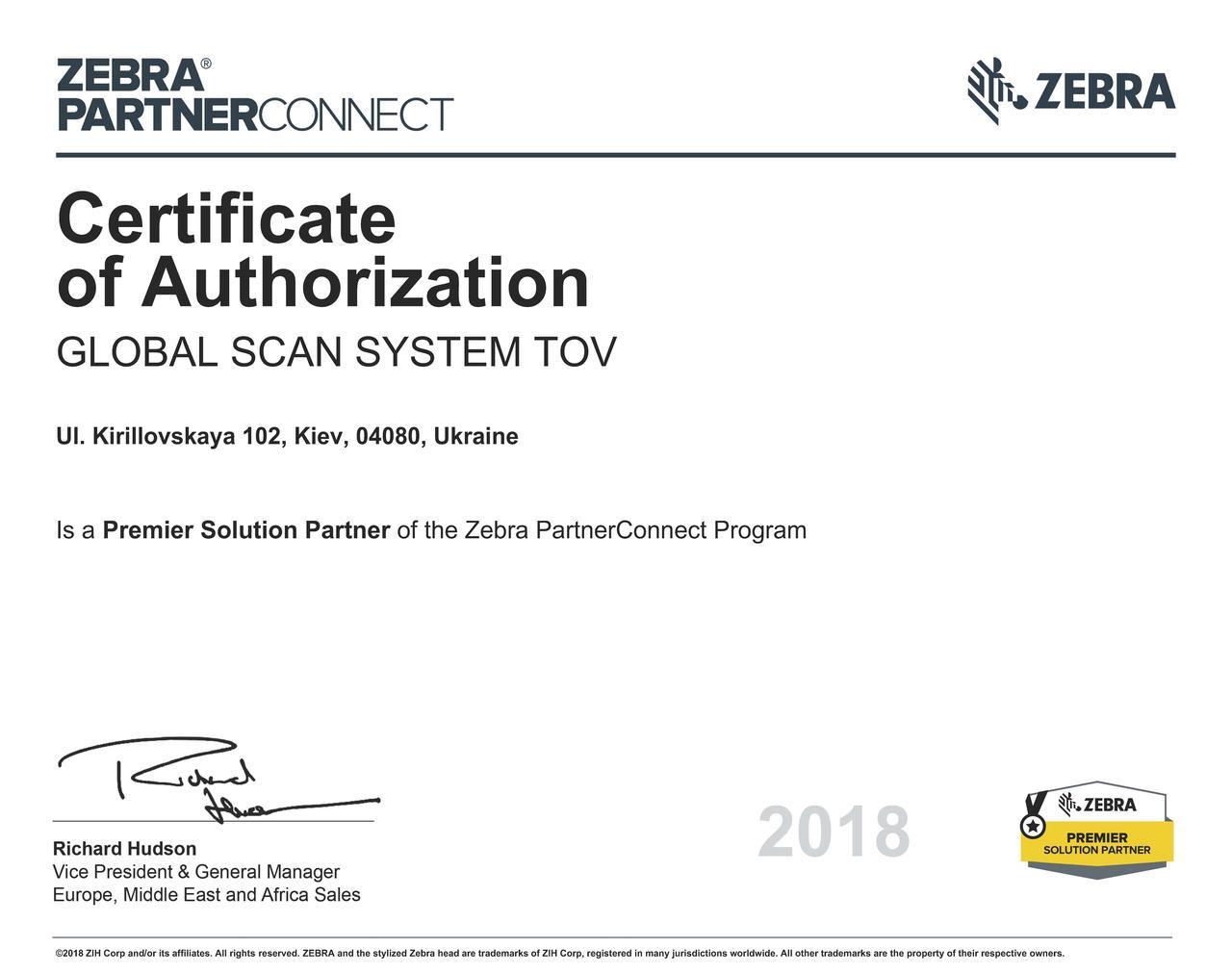 Глобал Скан Систем - премиум-партнер ZEBRA !!!