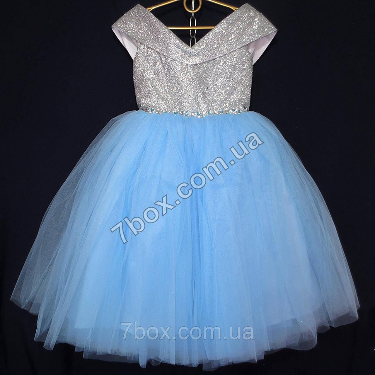 """Детское нарядное платье """"Изумительное"""" 6лет серебро+голубое"""