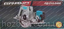 Пила дисковая Grand ПД-210-2400