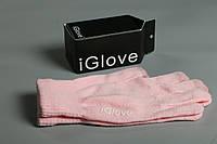 Перчатки iGlove для сенсорных устройств. Розовые (8 цветов в наличии) 90% - Акрил 8% - Спандекс 2% - Нанонить, фото 1