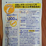 Витамин С- дневная доза - 1 000 мг ( курс на 20 дней) DHC, Япония, фото 2