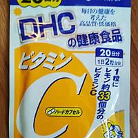 Витамин С- дневная доза - 1 000 мг ( курс на 20 дней) DHC, Япония