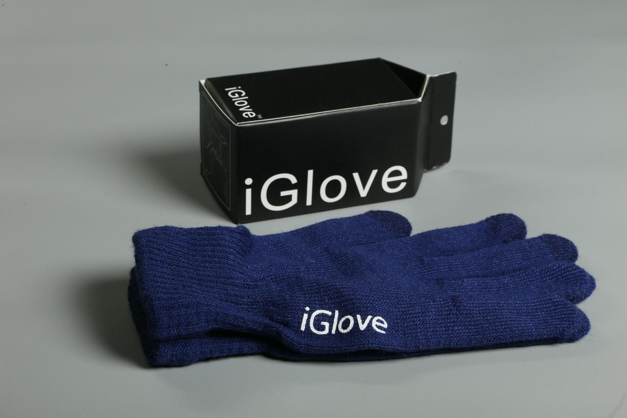 Перчатки iGlove для сенсорных устройств. Синие (8 цветов в наличии) 90% - Акрил 8% - Спандекс, 2% - Нанонить