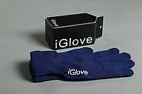 Перчатки iGlove для сенсорных устройств. Синие (8 цветов в наличии) 90% - Акрил 8% - Спандекс, 2% - Нанонить, фото 1